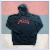 Srbija Black Hooded Sweatshirt