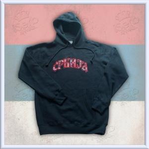 Srbija Black Hooded Sweatshirt