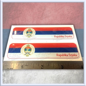Republika SRPSKA Domed Decal