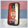 Samsung Galaxy S4 Serbia case