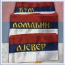 Serbian Wedding Sash with Fringe