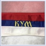Serbian Wedding Sash