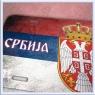 SERBIA - SRBIJA license plate